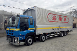 truck008